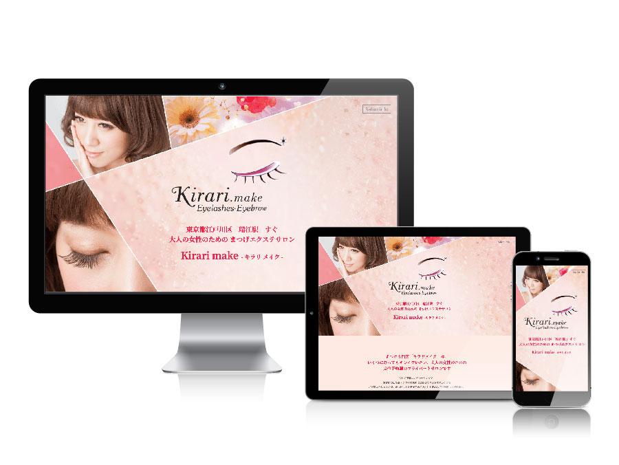 アイラッシュサロンwebサイトデザイン事例